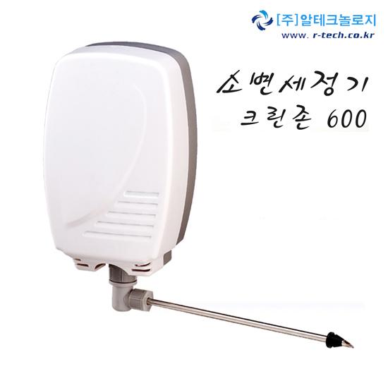 [알테크] 크린존 600 D/P