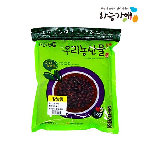 [하늘가애] 안전한 먹거리 전문 함양농협 양대(강낭콩) 1kg