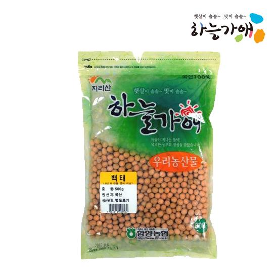 [하늘가애] 안전한 먹거리 전문 함양농협 백태 500g