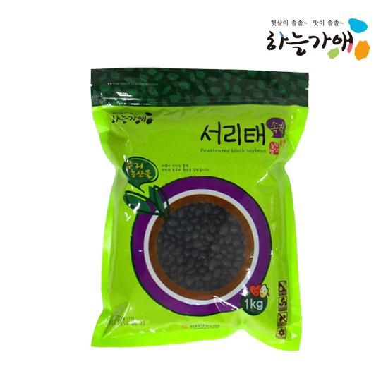 [하늘가애] 안전한 먹거리 전문 함양농협 서리태(속청) 1kg