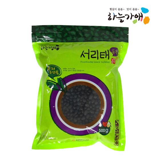[하늘가애] 안전한 먹거리 전문 함양농협 서리태(속청) 500g