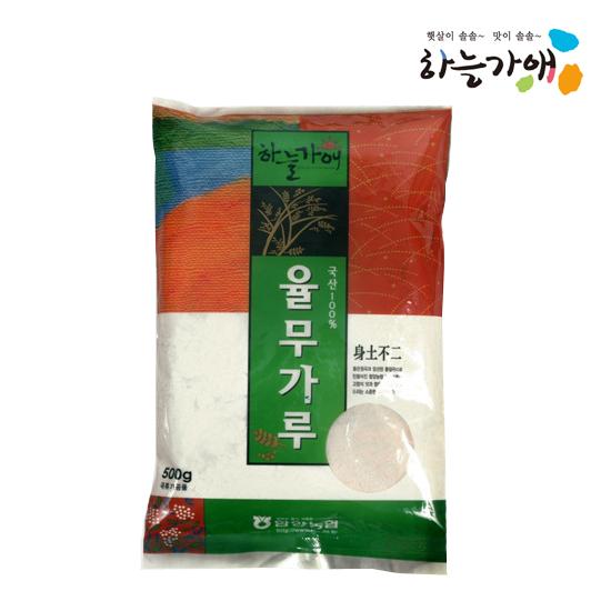 [하늘가애] 안전한 먹거리 전문 함양농협 율무가루 500g