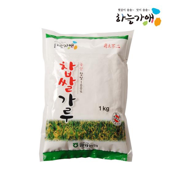 [하늘가애] 안전한 먹거리 전문 함양농협 찹쌀가루 1kg