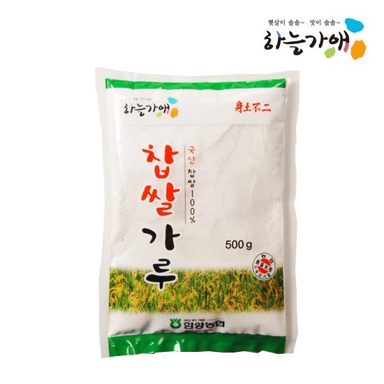 [하늘가애] 안전한 먹거리 전문 함양농협 찹쌀가루 500g