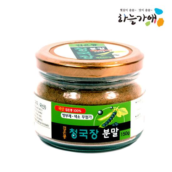 [하늘가애] 안전한 먹거리 전문 함양농협 청국장분말 150g