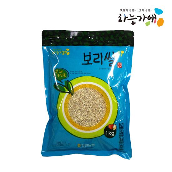 [하늘가애] 안전한 먹거리 전문 함양농협 보리쌀 1kg