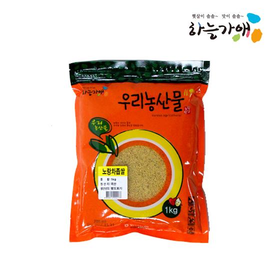 [하늘가애] 안전한 먹거리 전문 함양농협 노랑차좁쌀 1kg