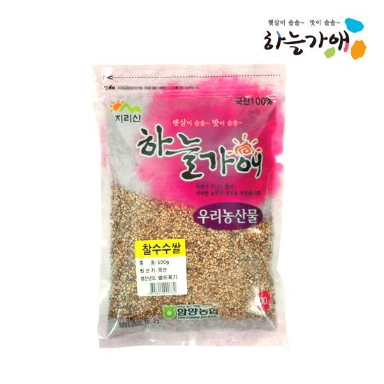 [하늘가애] 안전한 먹거리 전문 함양농협 찰수수쌀 500g