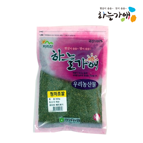[하늘가애] 안전한 먹거리 전문 함양농협 청차좁쌀 500g