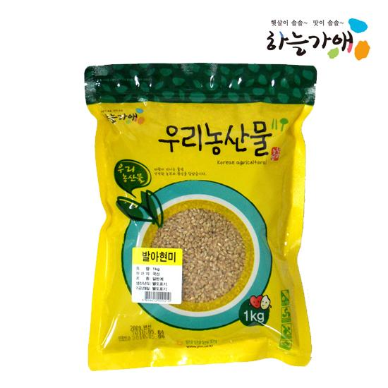 [하늘가애] 안전한 먹거리 전문 함양농협 발아현미 1kg
