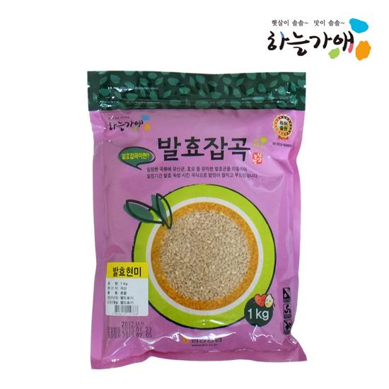 [하늘가애] 안전한 먹거리 전문 함양농협 발효현미 1kg