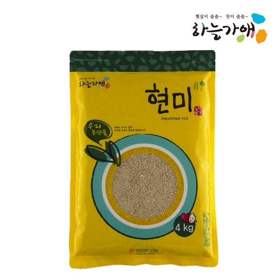 [하늘가애] 안전한 먹거리 전문 함양농협 현미 4kg