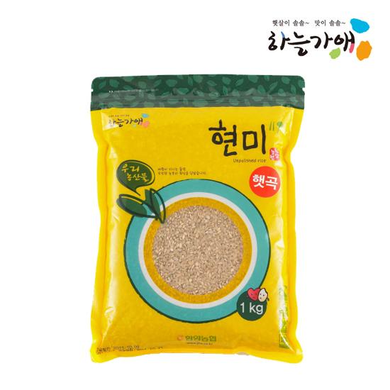 [하늘가애] 안전한 먹거리 전문 함양농협 현미 1kg