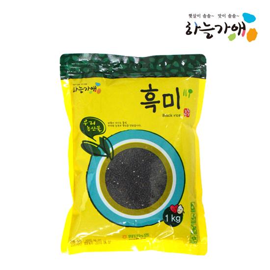 [하늘가애] 안전한 먹거리 전문 함양농협 흑미 1kg