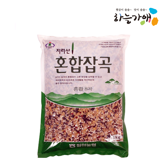 [하늘가애] 안전한 먹거리 전문 함양농협 영양잡곡(8곡) 1kg