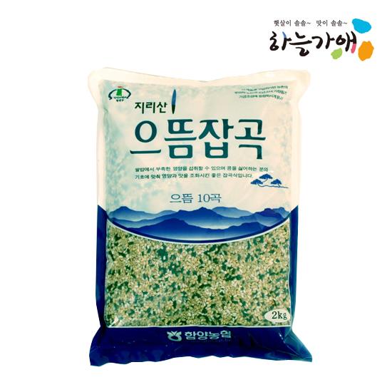[하늘가애] 안전한 먹거리 전문 함양농협 영양잡곡(10곡) 2kg
