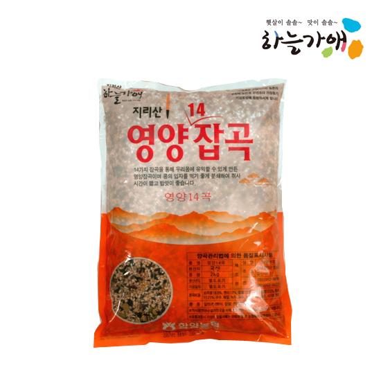 [하늘가애] 안전한 먹거리 전문 함양농협 영양잡곡(14곡) 1kg