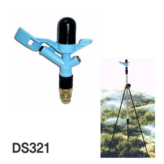 장거리 스프링쿨러 DS321