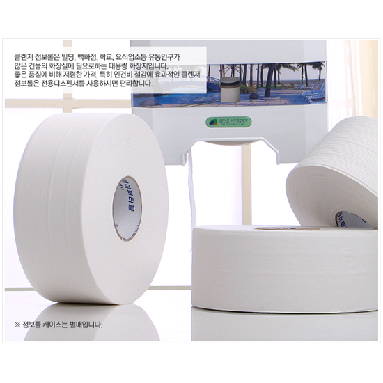 [서부산업] 점보롤화장지 1겹 500m*16롤(평지,엠보싱)/1박스