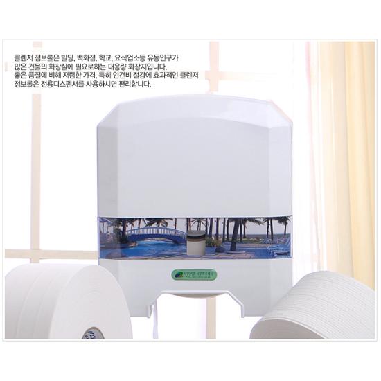 [서부산업] 점보롤케이스/1박스