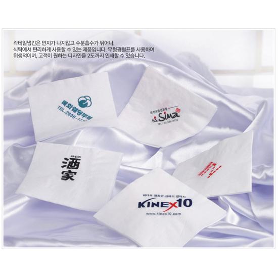 [서부산업] 칵테일 냅킨(인쇄) 1겹 9,000장 / 백색/3박스