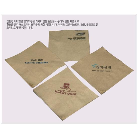 [서부산업] 칵테일 냅킨(인쇄) 1겹 9,000장 / 친환경(고동색)/3박스