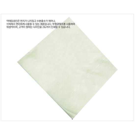 [서부산업] 칵테일 냅킨(기성) 1겹 7,000장 / 무지/1박스