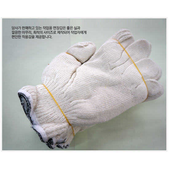 [서부산업] 면장갑 300켤레 1타/1박스