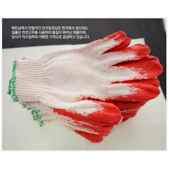 [서부산업] 반코팅장갑 300켤레 1타/1박스