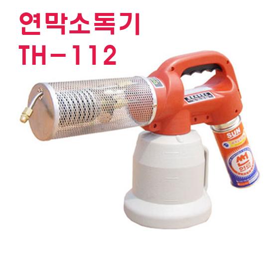 태흥 다이아 소형 연막소독기 TH-112 /연막기/롱다운플러스 1L/넉다운/태흥소형연막기