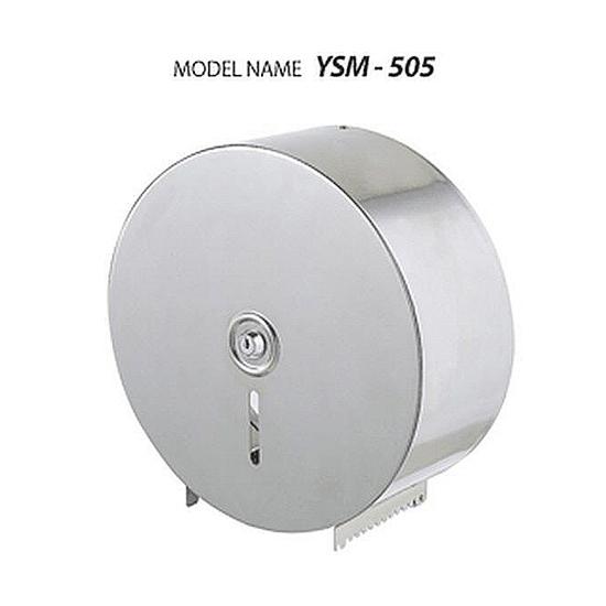 [유성산업] 점보롤화장지 디스펜서 YSM-505 (스테인레스/원형)