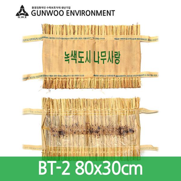 해충포집기 잠복소 80×30 BT-2