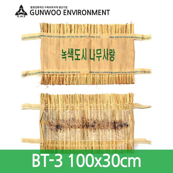 해충포집기 잠복소 100×30 BT-3