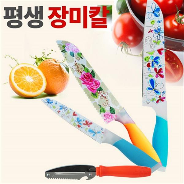 다이아몬드 평생 장미칼 4종/칼/식칼/무억칼/빵칼/야채칼