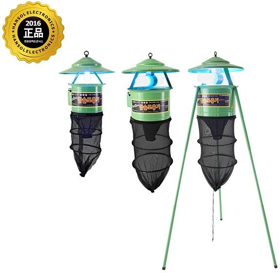 스텐드형 트랩포충기 HSB-1000S/해충퇴치기/해충박멸/해충포획기